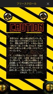 1989年攻殻機動隊の作品のイメージ画像2。
