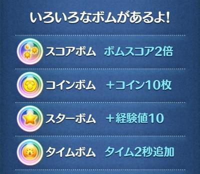 2015_01_27-04-1-4