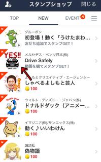 2015_01_28-01-1-1