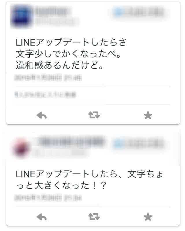 LINE アップデート情報 4.9.2-1