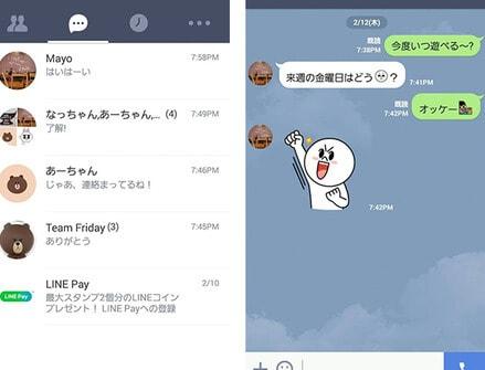 LINE Android版先行アップデートイメージ画像。