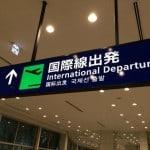 【 LINE 体験レポートグローバル 】中国で LINE が使えないか、実際に検証してみた!
