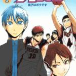 LINE マンガ 4/26まで1巻目無料!『 黒子のバスケ 』