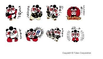 歌舞伎パンダスタンプのイメージ画像。