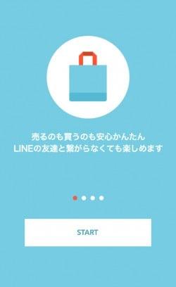 LINE MALLのイメージ画像。