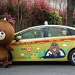 5月6日まで!LINEでタクシー1ヶ月乗り放題!?『ブラウンタクシー探せ!』