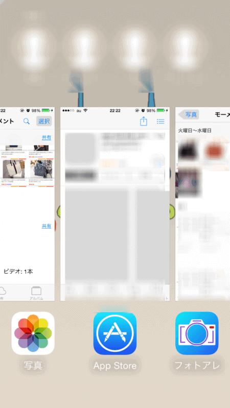 (3)LINEアプリの表示が消えて、強制終了が完了しました【iPhoneの場合】