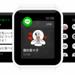AppleWatchでもLINEが使える!~AppleWatch-LINE講座~