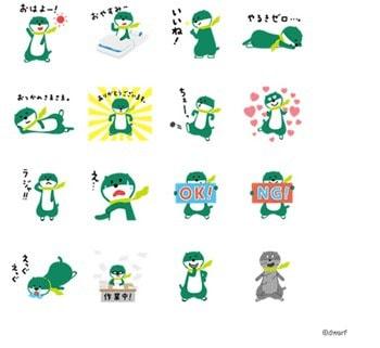 三井住友銀行キャラクタースタンプのイメージ画像。