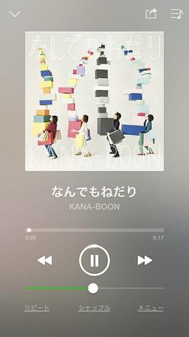 「KANA-BOON」新曲のイメージ画像。