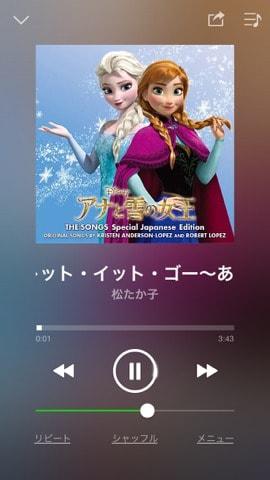 アナ雪の挿入歌のイメージ画像。
