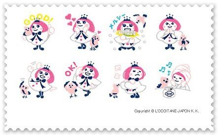 プロヴァンスの美白姫レーヌちゃんのスタンプイメージ画像。