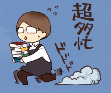 書店員のスズシロさんが忙しく働きまわるスタンプのイメージアイコン。