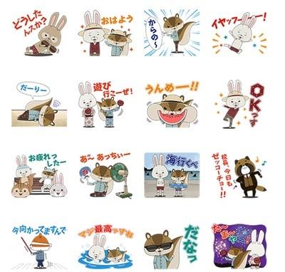 紙兎ロペ(夏休み編) しゃべるスタンプの中身のイメージ画像。