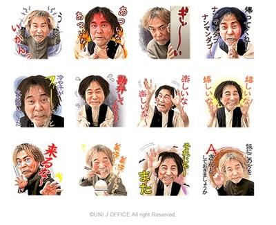 稲川淳二のしゃべる怪談スタンプの中身のイメージ画像。