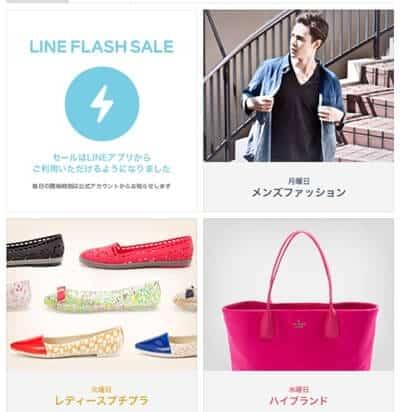 バッグや靴のイメージ画像。