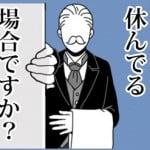 紳士なフリして悪いヤツ『全てを否定する執事』スタンプ