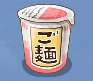 ご麺のスタンプ画像。
