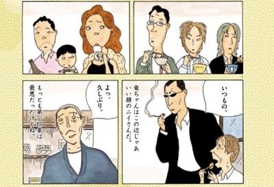 ヤクザ家業のお兄さんのイメージ画像。