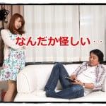 【LINE浮気チェック】彼氏or旦那の浮気を見破るLINEテクニック!