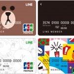 誰でも持てる「LINEPayカード」が登場!そのメリットって?