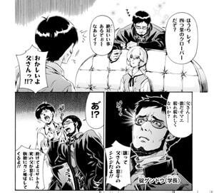 シンジの父親碇ゲンドウやその他のイメージ画像。