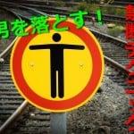 【キャバ嬢伝授】男を落とす3つの禁断LINEテクニック!