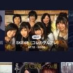 LINELIVEアプリを徹底紹介!【人気タレント多数登場】