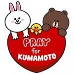 LINEが熊本地震への義援金を寄付!被災地支援への新しい形