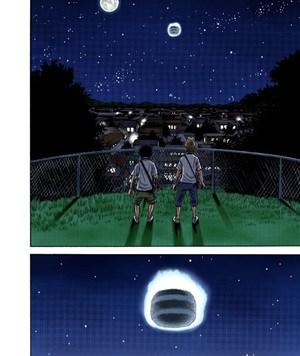 UFOらしき物体のイメージ画像。