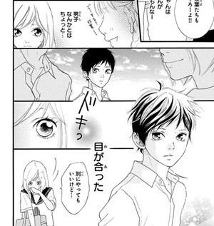 田中のイメージ画像。