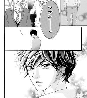 双葉が好きだった田中のイメージ画像。