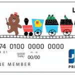 「LINEPayカード」がコンビニでも!LINEPayカードとLINEプリペイドカードの違いとは?