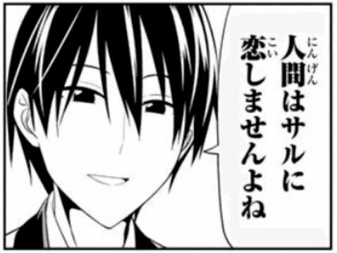 阿久津明(あくつあくる)